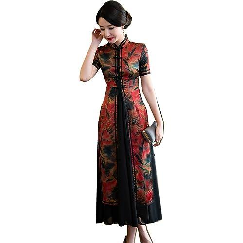 aaec3c7fd26 Shanghai Story Vietnamese ao dai Long Qipao Chinese Cheongsam 2 Pieces Set