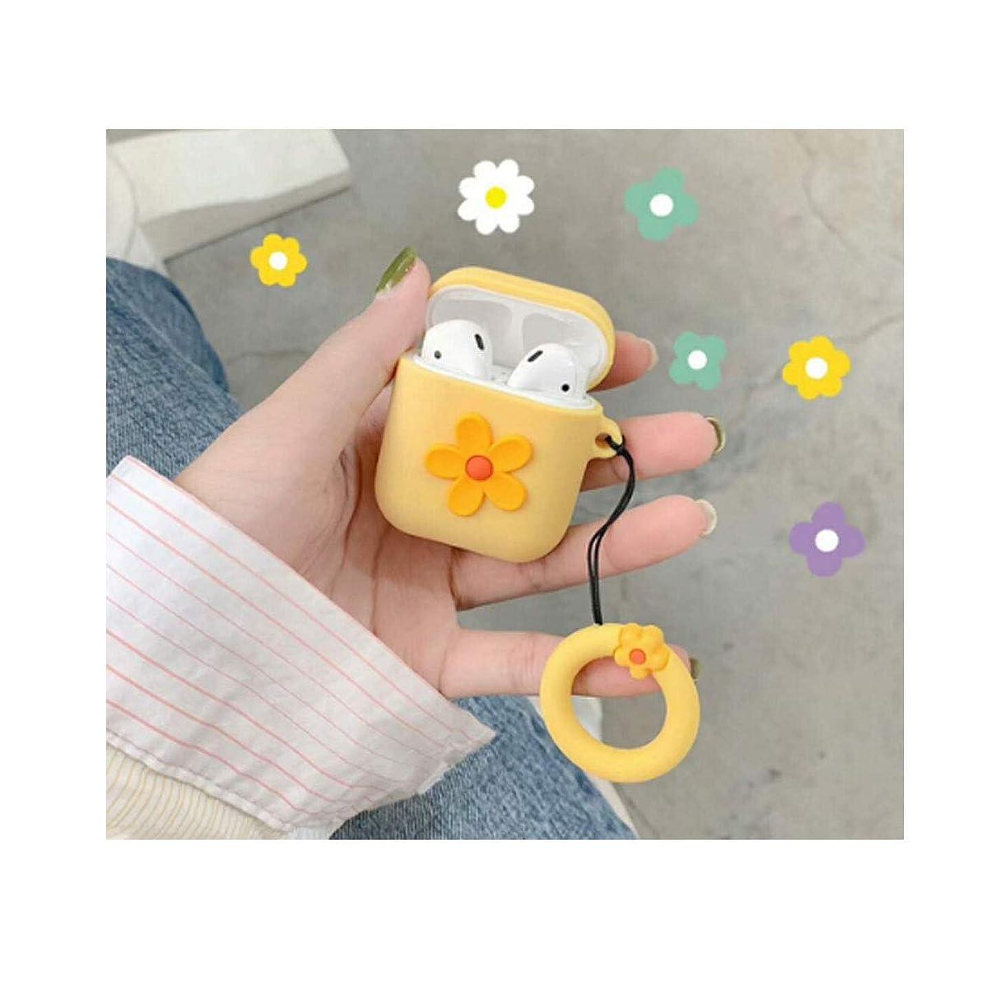 ソブリケット対処尋ねるAirPodsヘッドセット、ワイヤレスBluetoothヘッドセット充電ボックス、小さな生花用シリコンケース、オレンジ (Color : Yellow)