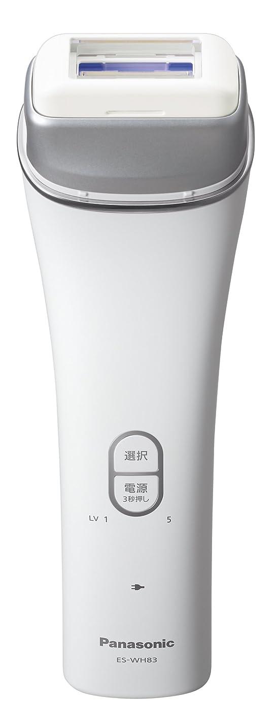 階下爵お酢パナソニック 光美容器 光エステ ボディ用 シルバー調 ES-WH83-S