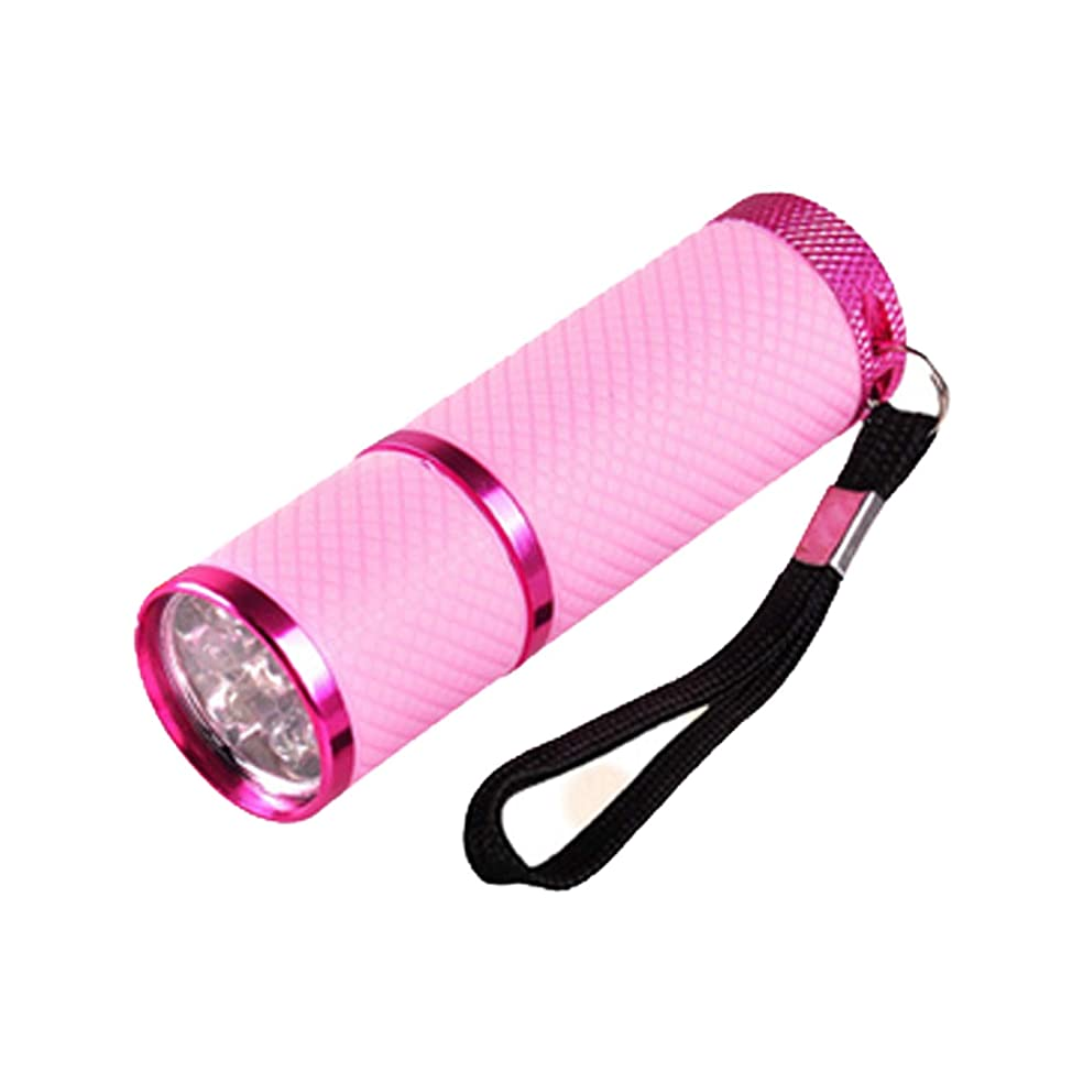 盗難もう一度関与するネイル?レジンクラフト LED UVライト ピンク BY-NL550 ネコポス発送 送料無料