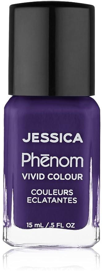 パンサー副詞現像Jessica Phenom Nail Lacquer - Grape Gatsby - 15ml / 0.5oz