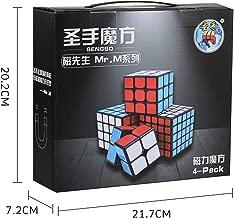 Metermall Rubik 4Pcs Professional Smooth Magnetic Magic Cubes Game Toys Set