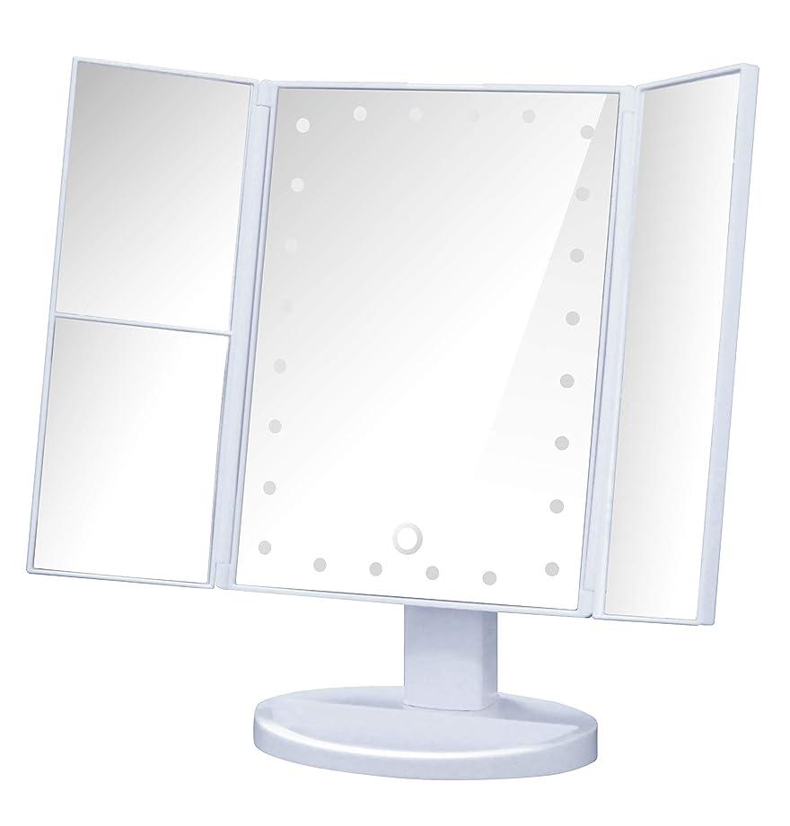 三角形書く多分化粧鏡 LED 三面鏡 卓上鏡 鏡 拡大鏡付き ライト付きでメイクアップしやすい卓上ミラー (ホワイト)