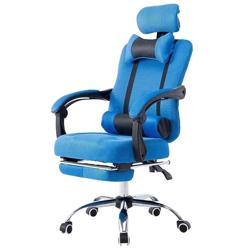 ライセンスメンターアンタゴニストQZ HOME Swivel Chair メッシュチェア 事務用椅子 持ち上がる回転椅子 コンピュータチェア 人間工学的の椅子 Eスポーツゲームチェア オフィス回転チェア 家庭用ラウンジチェア (色 : 青)
