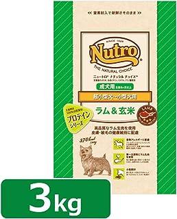 ニュートロジャパン ナチュラルチョイス [超小型犬-小型犬用] 成犬用(生後8ヶ月以上) ラム&玄米 3kg