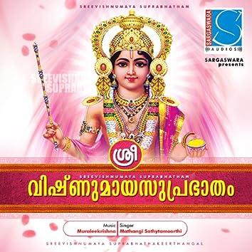 Sree Vishnumaya Suprabhatham