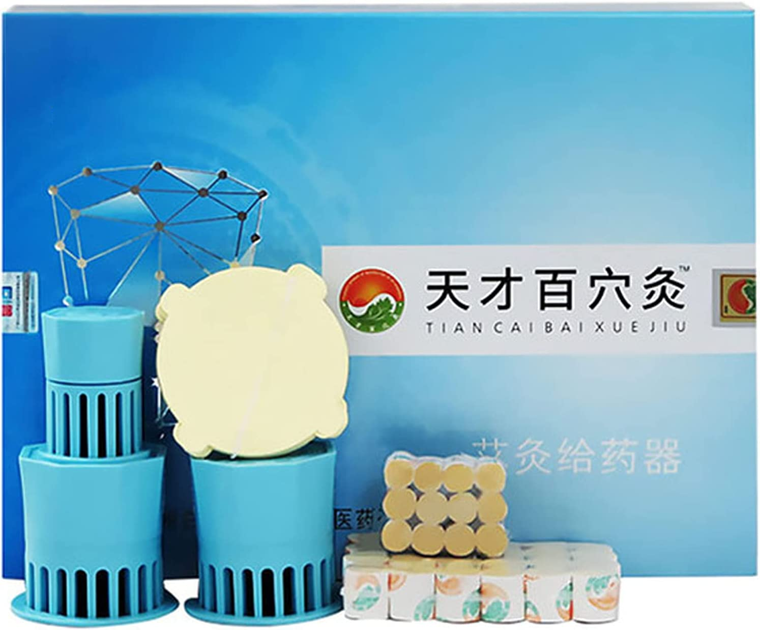 Animer and price revision 1 Set of discount Health Care Moxibustion Household Box Thera