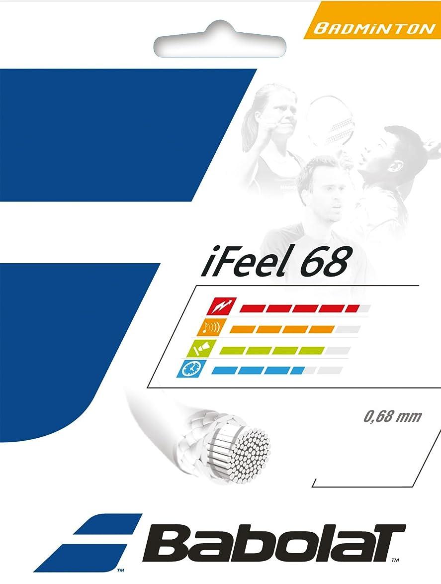 倉庫論理的に専門化するBabolat(バボラ) バドミントン ストリング iFEEL 68 BA241128 ホワイト(003)