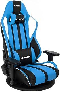 AKRacing ゲーミング座椅子 極坐(ぎょくざ)V2 青色 Gyokuza V2 Blue AKR-GYOKUZA/V2-BLUE