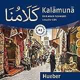 Kalamuna A1: Der Arabischkurs / 2 Audio-CDs - Daniel Krasa