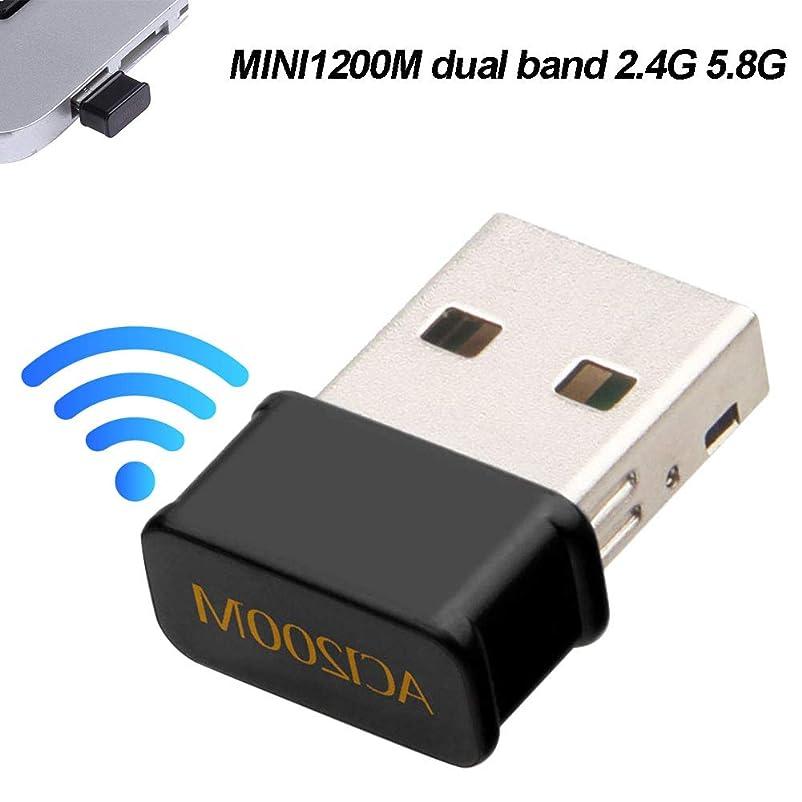 個人眉必要性USB WiFiアダプター ワイヤレスデュアルバンドネットワークアダプター 5GHz USB 3.0 300Mbps WiFiドングルネットワークカード PC/デスクトップ/ノートパソコン用