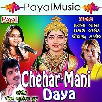 Chehar Maa Ni Daya