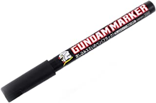 GSIクレオス ガンダムマーカー 流し込みスミ入れペン ブラック GM301