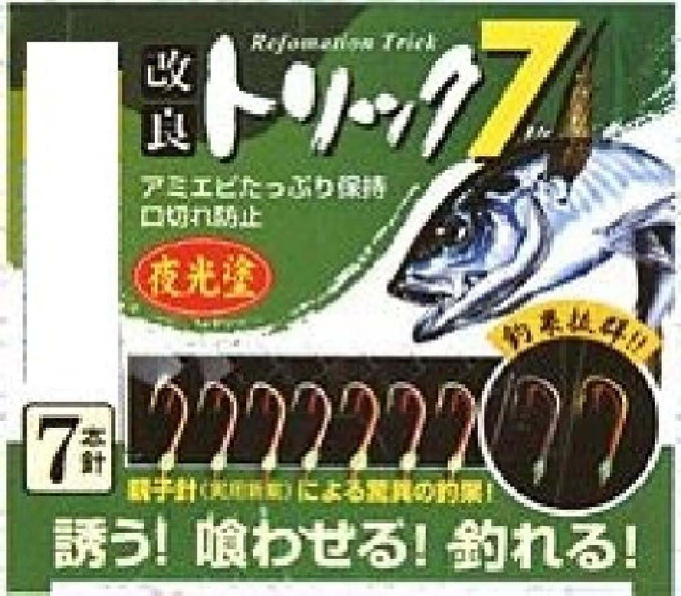 顧問楽な単語Marufuji(マルフジ) P-570 改良トリック7 夜光 5号