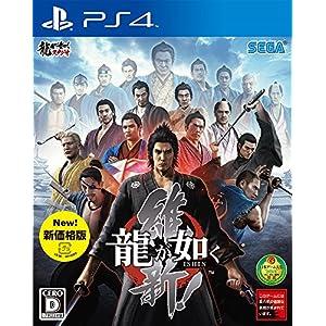 """龍が如く 維新! 新価格版 - PS4"""""""