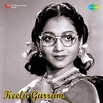 Keelu Gurram (Original Motion Picture Soundtrack)