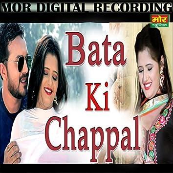 Bata Ki Chappal
