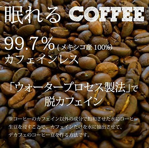 50'sSUPPLEMARCH『チャコールクレンズバターコーヒーダルゴナコーヒーインスタント』