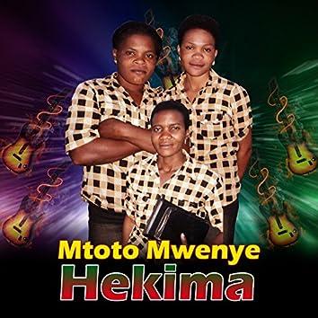 Mtoto Mwenye Hekima