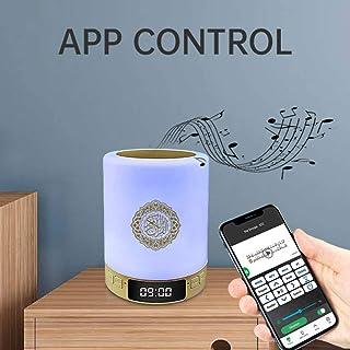 Swthlge Bluetooth Quran Speaker, Quran Night Light with Smart APP Control, AZAN Clock with Quran lamp Recitation Translati...
