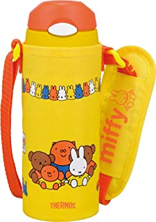 Best miffy water bottle Reviews