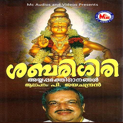 Jayachandran