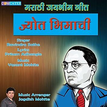 Jyot Bhimachi