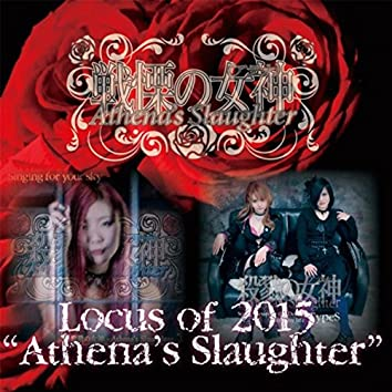 Locus of 2015