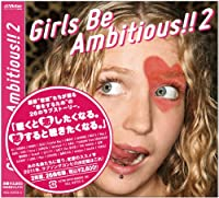 Girls Be Ambitious!!2