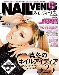 NAIL VENUS (ネイルヴィーナス) 2014年 01月号 [雑誌]