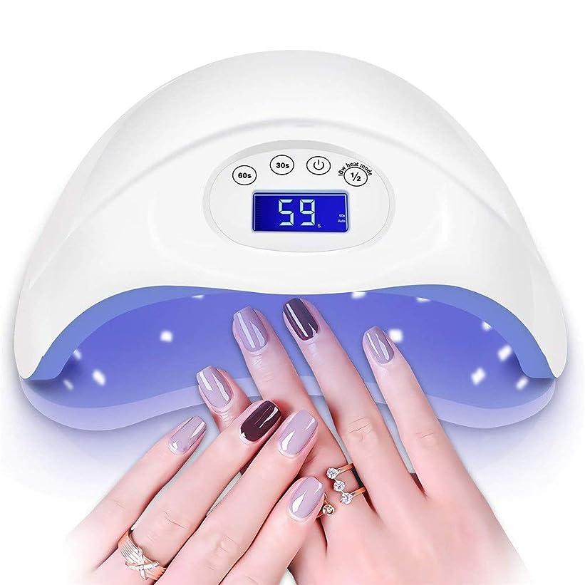 呼び起こすオーロック資格48W UVネイルランプ、自動センサーと爪または足の爪用のスイッチを備えたネイルドライヤー、ジェルネイル用のプロフェッショナルUVライト、サロンまたはネイル愛好家向けのタイマー設定