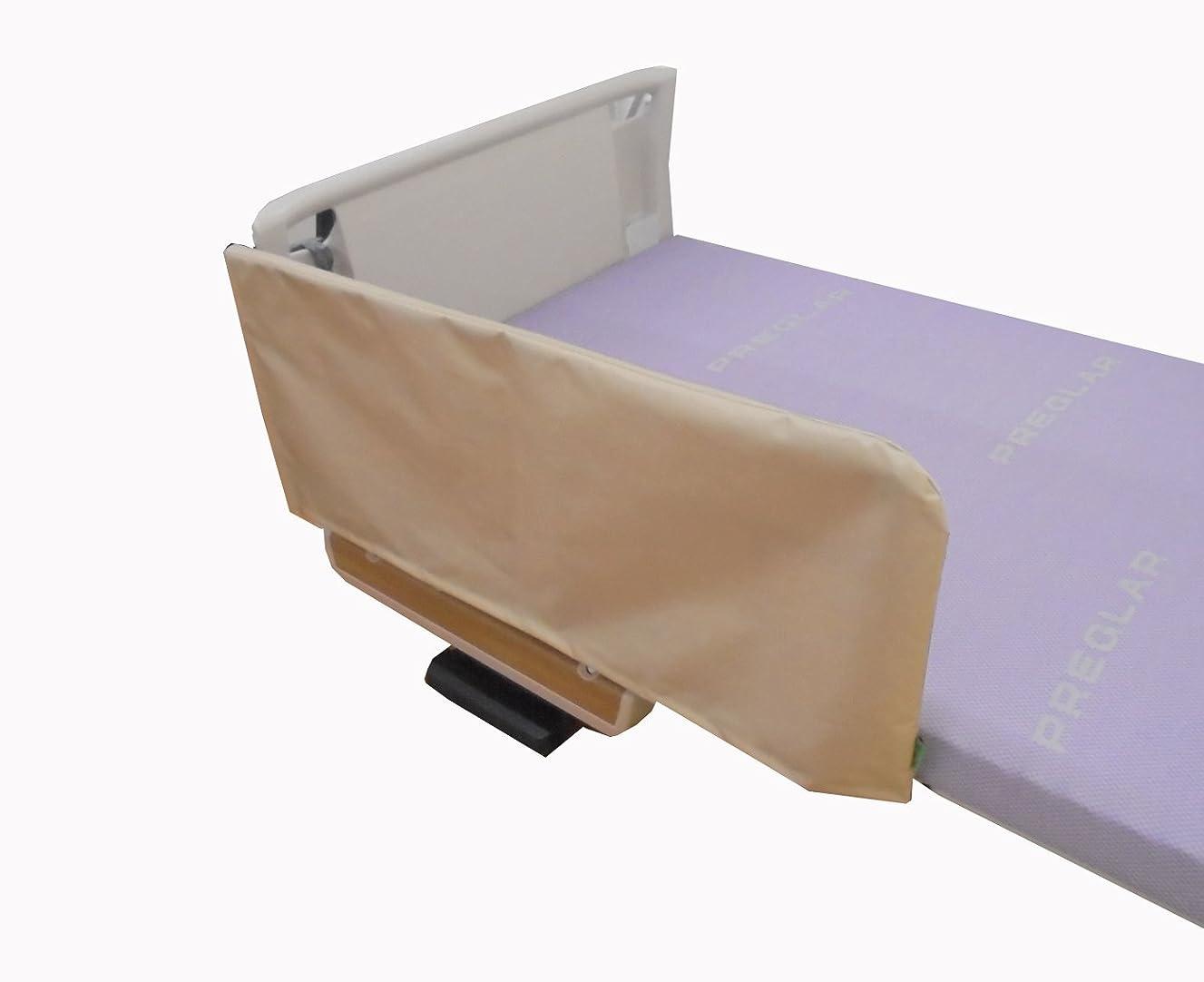 胚芽遺伝的歴史的【Tetote】あんしんベッド柵カバー【クッション入り衝撃吸収タイプ】 介護用ベッドのサイドレール用