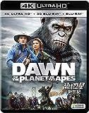 猿の惑星:新世紀(ライジング)<4K ULTRA HD+3...[Ultra HD Blu-ray]