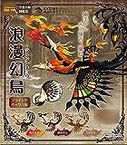 空想生物図鑑III 浪漫幻鳥 6個入りBOX