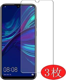 3枚 VacFun Huawei P Smart+ 2019 自己修復 日本製素材 4H フィルム 保護フィルム 気泡無し 0.14mm 液晶保護 フィルム プロテクター 保護 フィルム(非 ガラスフィルム 強化ガラス ガラス )