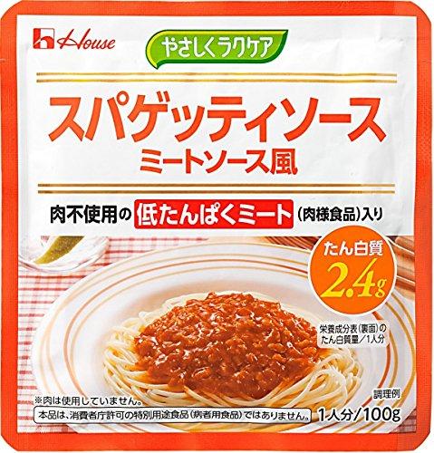 ハウス食品 やさしくラクケア スパゲッティソースミートソース風(低たんぱくミート入り) 100g×40袋