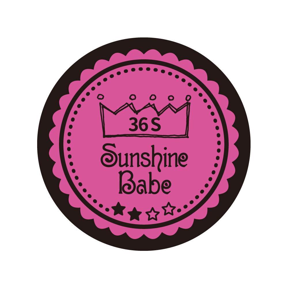 ワイプ器具ピストンSunshine Babe カラージェル 36S クロッカスピンク 4g UV/LED対応