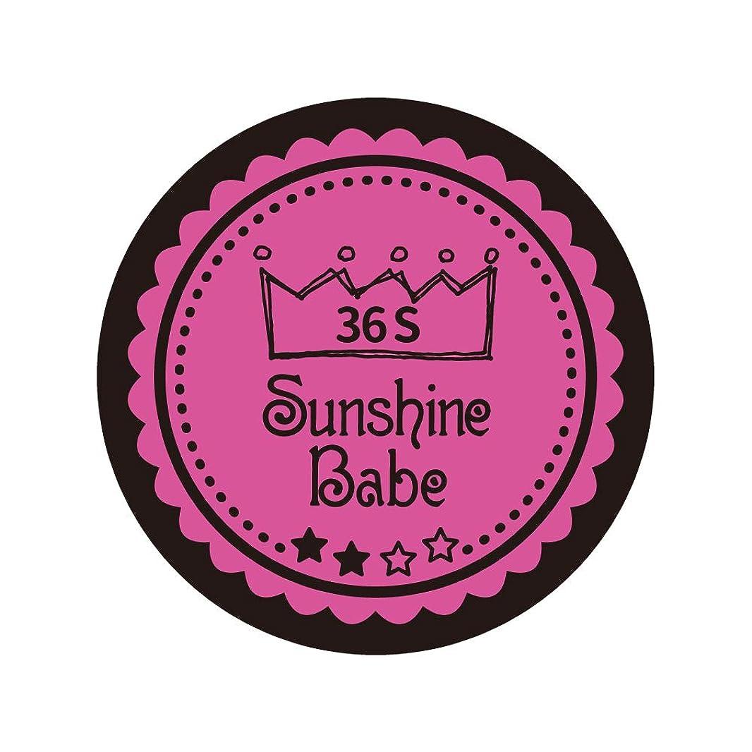 納税者はしごジェーンオースティンSunshine Babe カラージェル 36S クロッカスピンク 2.7g UV/LED対応