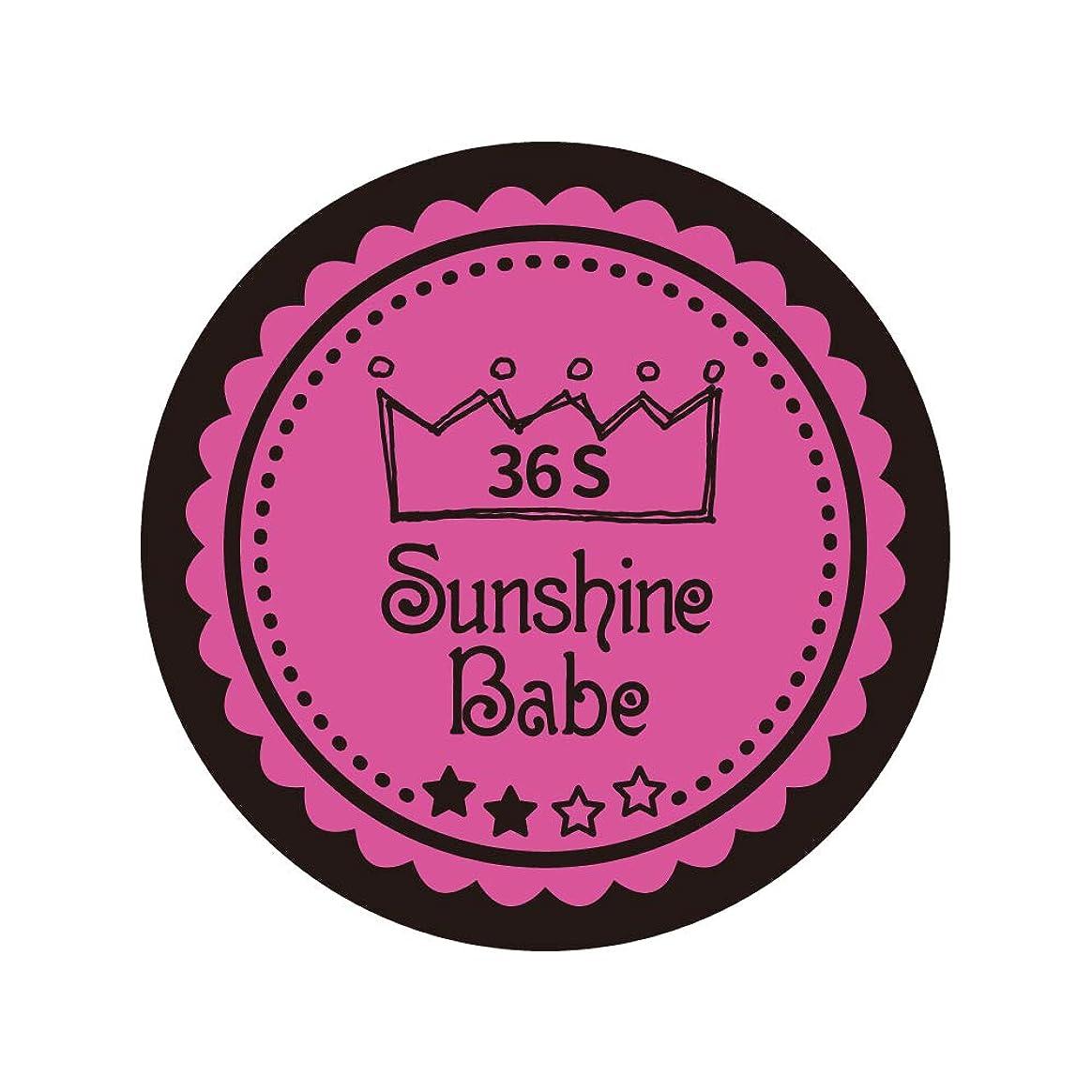 下に衝突恥Sunshine Babe カラージェル 36S クロッカスピンク 4g UV/LED対応