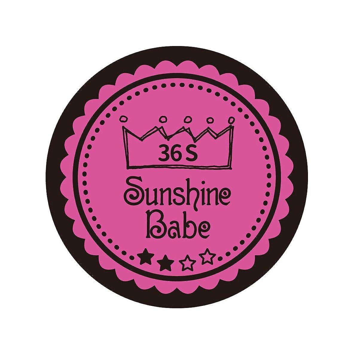 ママ首謀者Sunshine Babe カラージェル 36S クロッカスピンク 4g UV/LED対応