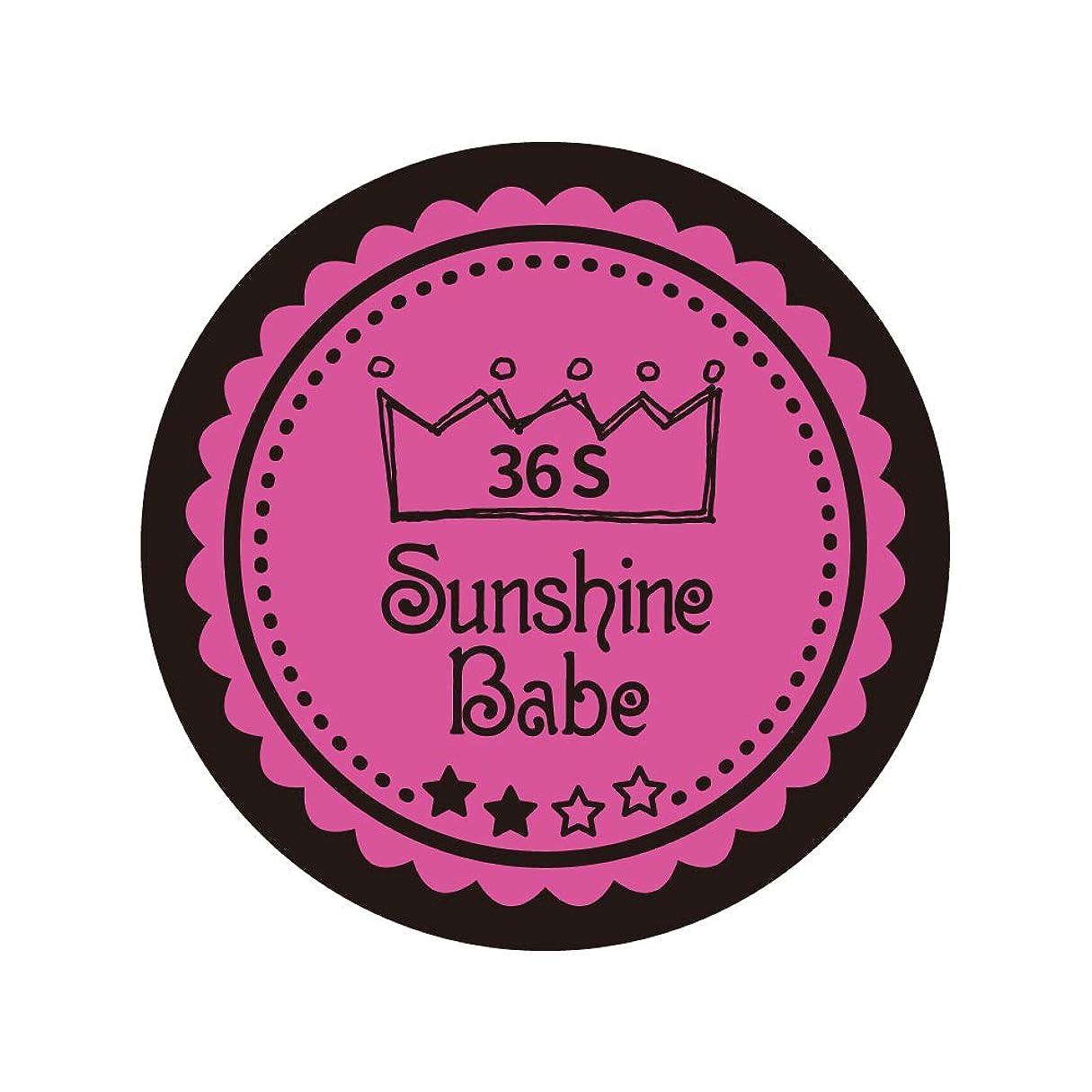 踏み台旅行者フォーマットSunshine Babe カラージェル 36S クロッカスピンク 2.7g UV/LED対応