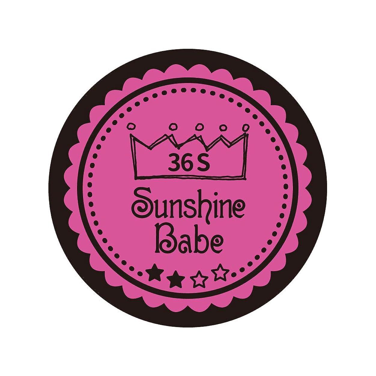 クスコ役職ホースSunshine Babe カラージェル 36S クロッカスピンク 4g UV/LED対応