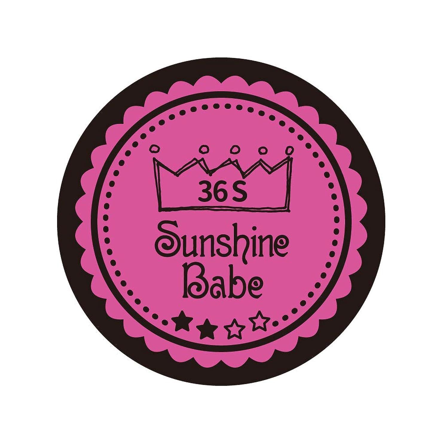 バスケットボール感嘆符アパートSunshine Babe カラージェル 36S クロッカスピンク 2.7g UV/LED対応