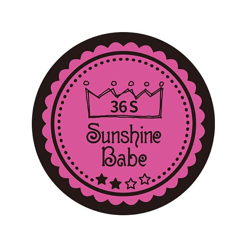 導入する製造有益なSunshine Babe カラージェル 36S クロッカスピンク 2.7g UV/LED対応