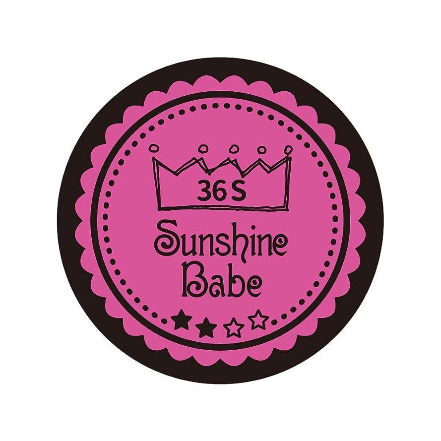 定義する経験湿気の多いSunshine Babe カラージェル 36S クロッカスピンク 2.7g UV/LED対応
