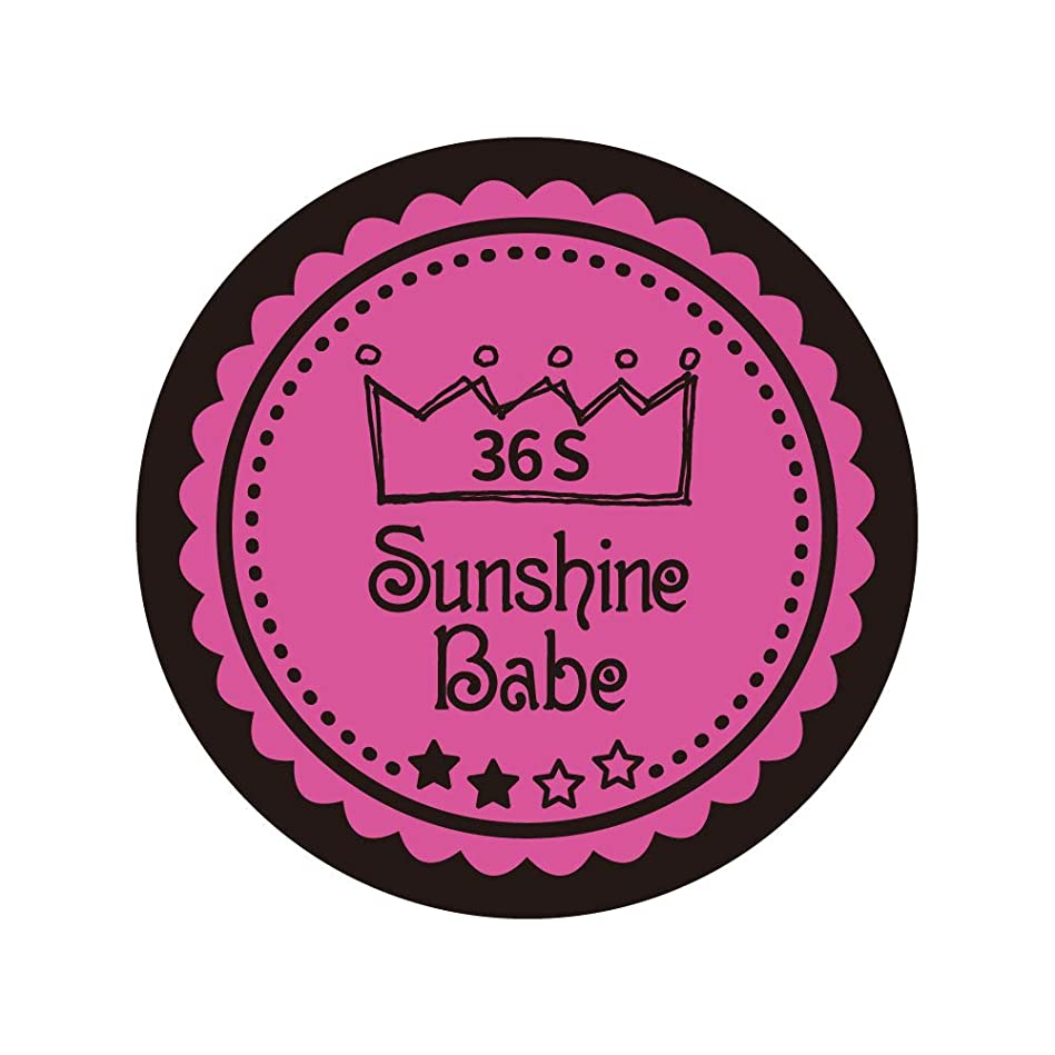 ブリード大事にするバンガローSunshine Babe カラージェル 36S クロッカスピンク 2.7g UV/LED対応