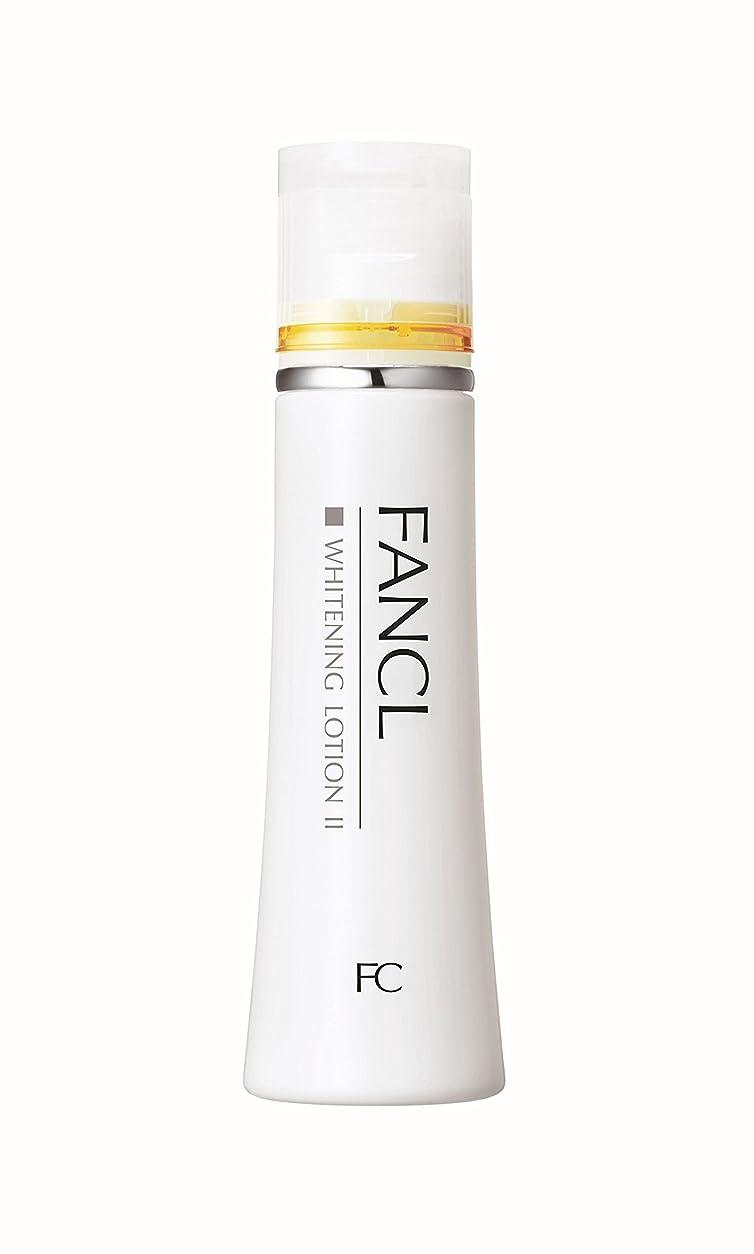 年齢一致する舌な<医薬部外品>ファンケル(FANCL) ホワイトニング 化粧液 II しっとり 1本 30mL