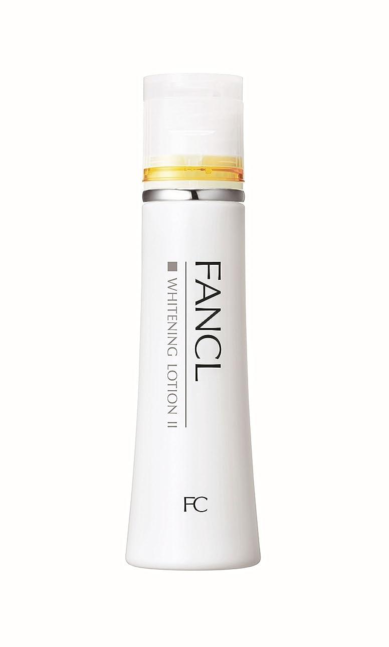 トーンかるスポーツをする<医薬部外品>ファンケル(FANCL) ホワイトニング 化粧液 II しっとり 1本 30mL