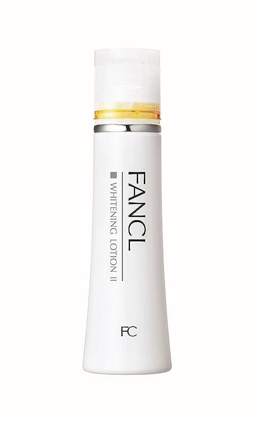 高い疲労衝撃(旧)ファンケル(FANCL) ホワイトニング 化粧液 II しっとり 1本 30mL