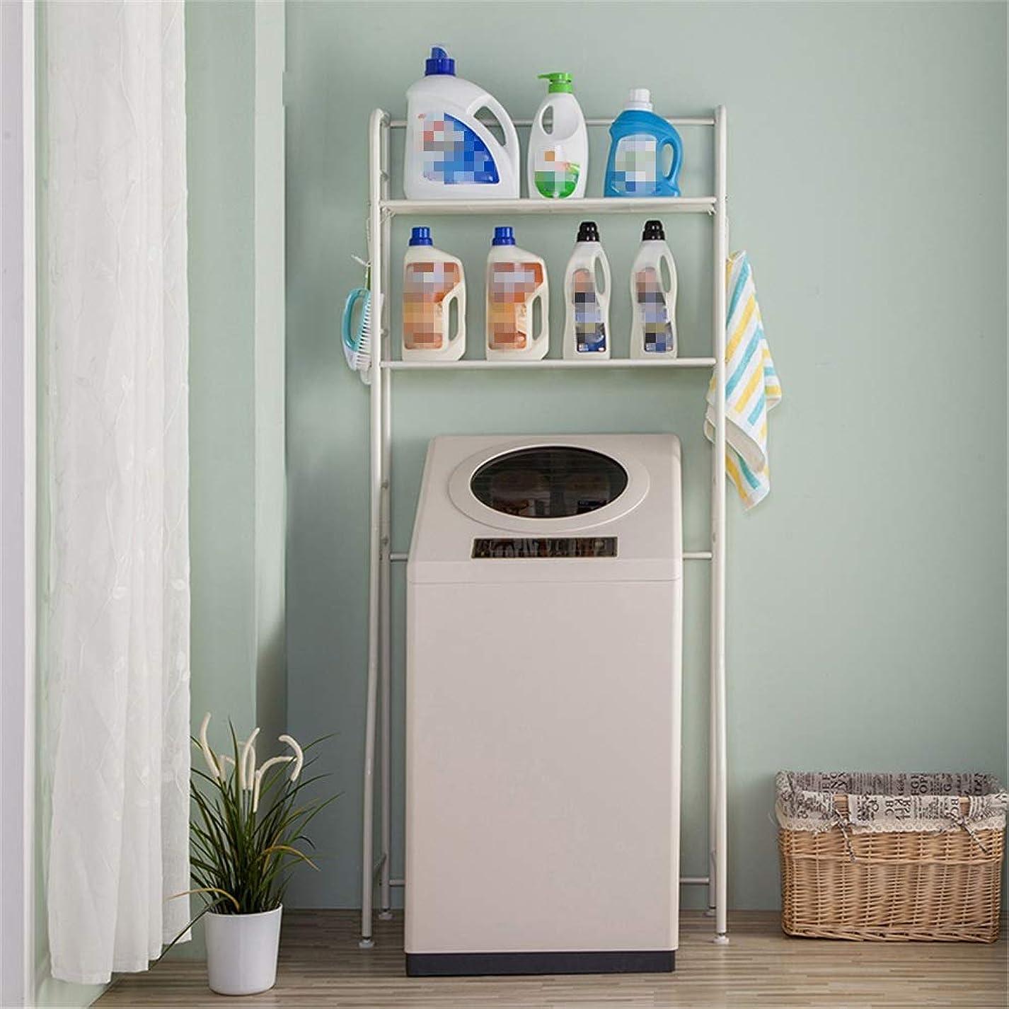 ロゴバルセロナ原子BXU-BG 主催ストレージオーバーザトイレ浴室収納スペースセーバー2ティア防錆洗濯機は、キッチン&バスルーム用の金属の浴室の棚ストレージラックシャワー